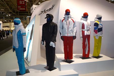 ISPO, världens största vintersportmässa